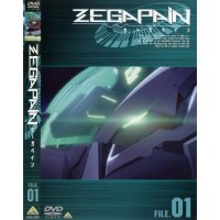 BUY NEW zegapain - 127112 Premium Anime Print Poster