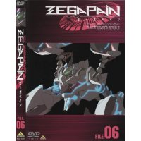 BUY NEW zegapain - 127311 Premium Anime Print Poster