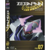 BUY NEW zegapain - 127315 Premium Anime Print Poster