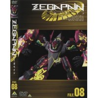 BUY NEW zegapain - 127316 Premium Anime Print Poster