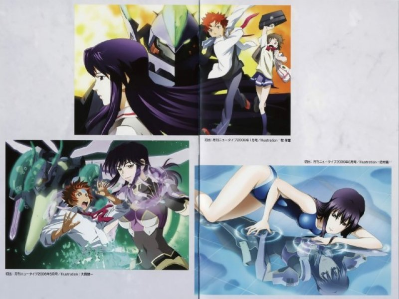BUY NEW zegapain - 130867 Premium Anime Print Poster