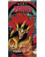 BUY NEW zenki - 153663 Premium Anime Print Poster