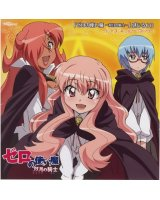 BUY NEW zero no tsukaima - 143644 Premium Anime Print Poster