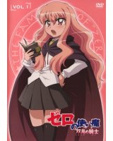 BUY NEW zero no tsukaima - 146934 Premium Anime Print Poster