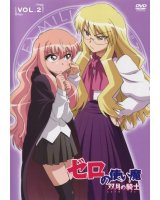 BUY NEW zero no tsukaima - 151105 Premium Anime Print Poster