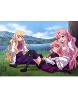 BUY NEW zero no tsukaima - 153560 Premium Anime Print Poster