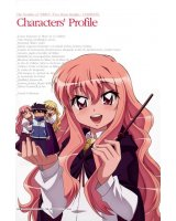 BUY NEW zero no tsukaima - 153567 Premium Anime Print Poster