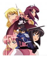 BUY NEW zero no tsukaima - 153611 Premium Anime Print Poster
