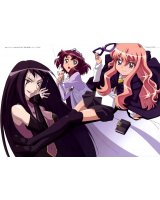 BUY NEW zero no tsukaima - 153613 Premium Anime Print Poster
