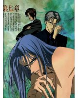 BUY NEW zetsuai 1989 - 123493 Premium Anime Print Poster