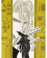 BUY NEW zetsuai 1989 - 123945 Premium Anime Print Poster
