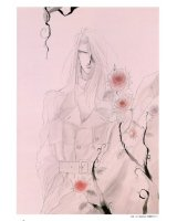 BUY NEW zetsuai 1989 - 20235 Premium Anime Print Poster