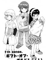 BUY NEW zettai karen children - 135277 Premium Anime Print Poster