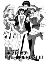 BUY NEW zettai karen children - 135284 Premium Anime Print Poster
