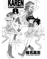 BUY NEW zettai karen children - 135287 Premium Anime Print Poster