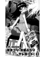 BUY NEW zettai karen children - 135401 Premium Anime Print Poster