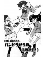 BUY NEW zettai karen children - 136215 Premium Anime Print Poster
