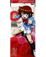 BUY NEW zettai karen children - 192808 Premium Anime Print Poster