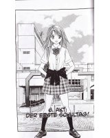 BUY NEW zettai kareshi - 96301 Premium Anime Print Poster