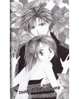 BUY NEW zettai kareshi - 96312 Premium Anime Print Poster