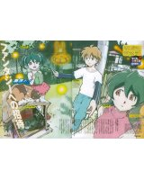 BUY NEW zettai shounen - 31900 Premium Anime Print Poster