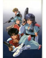 BUY NEW zillion - 35201 Premium Anime Print Poster
