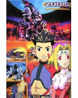 BUY NEW zoids - 70248 Premium Anime Print Poster