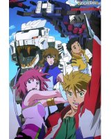 BUY NEW zoids - 77105 Premium Anime Print Poster