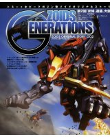 BUY NEW zoids - 97609 Premium Anime Print Poster