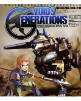 BUY NEW zoids - 97612 Premium Anime Print Poster