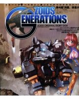 BUY NEW zoids - 97946 Premium Anime Print Poster