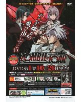 BUY NEW zombie loan - 160701 Premium Anime Print Poster