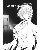 BUY NEW zombie loan - 170185 Premium Anime Print Poster