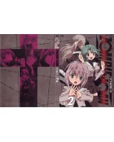 BUY NEW zombie loan - 170198 Premium Anime Print Poster