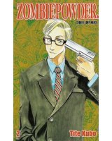 BUY NEW zombie powder - 190150 Premium Anime Print Poster