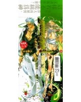 BUY NEW zone 00  - 194059 Premium Anime Print Poster