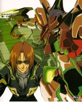 BUY NEW zone of the enders - 113703 Premium Anime Print Poster