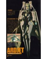 BUY NEW zone of the enders - 92355 Premium Anime Print Poster